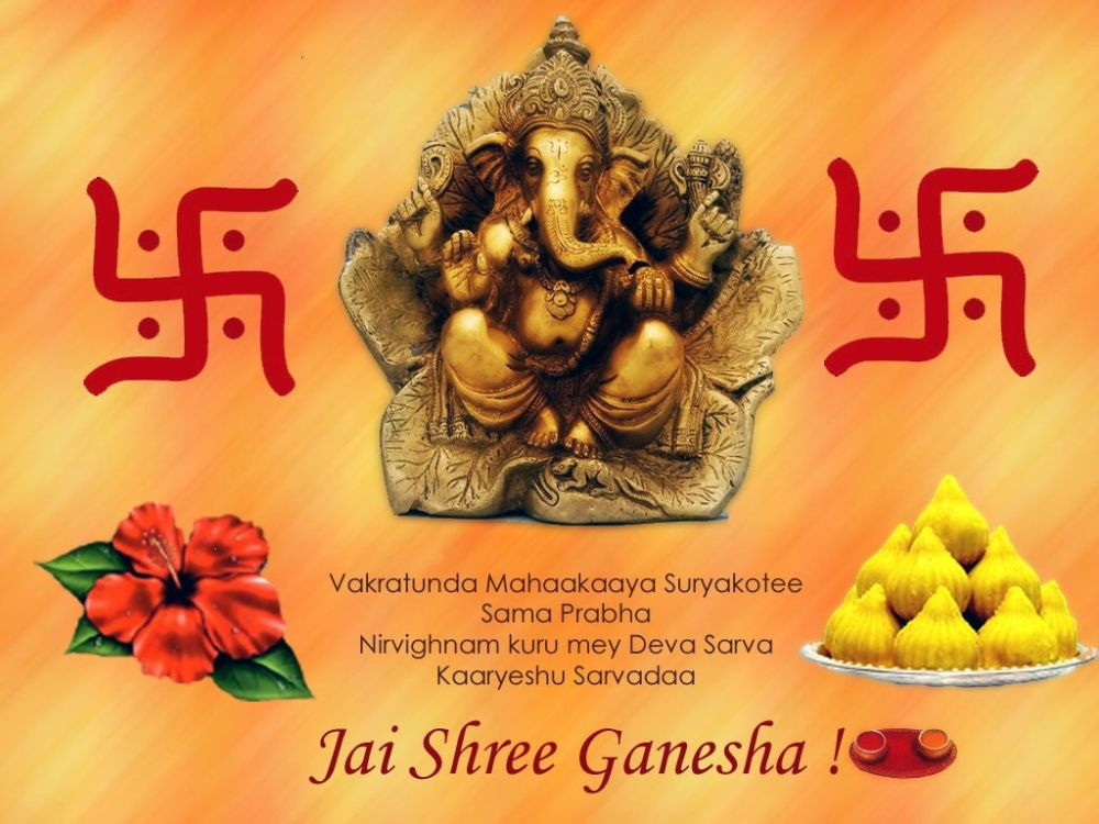 Vinayak Chaturthi - The festival of Lord Ganesha (1/3)