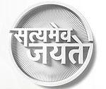 150px-Satyamev_Jayate_Show_Logo