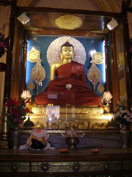 Lord Buddha and His Teachings